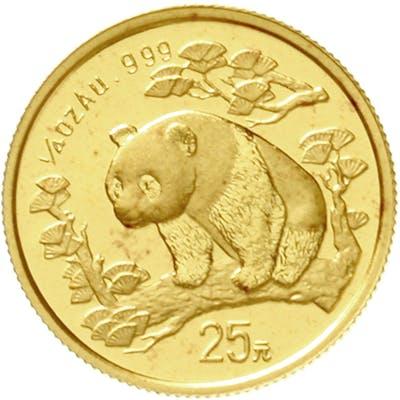 25 Yuan GOLD 1997