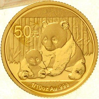50 Yuan GOLD 2012