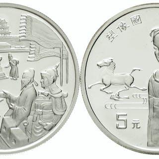 4 X 5 Yuan Silber 1996