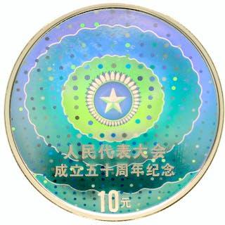 10 Yuan Silber (1 Unze) 2004