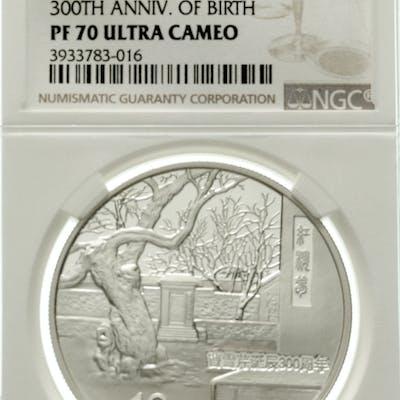 10 Yuan Silber (1 Unze) 2015