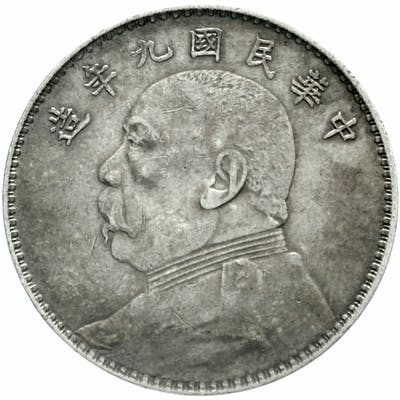 Dollar (Yuan) Jahr 9 = 1920