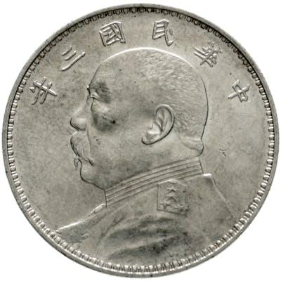 Dollar (Yuan) Jahr 3 = 1914