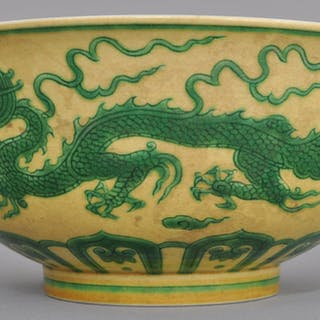 Fine Antique Imperial Chinese Qing Dynasty 19th Century Porcelain
