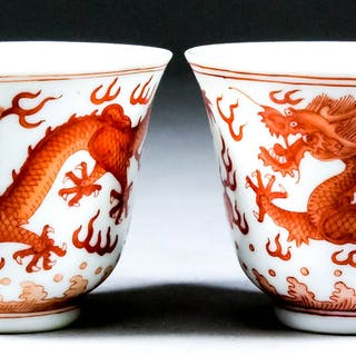 The Anthony Evans Collection of Oriental Porcelain...