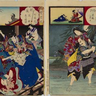 CHIKANOBU, Toyohara (Japanese, 1838-1912).