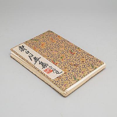 "BOK med TRÄSNITT, ""Qi Baishi hua ji"", 1952."