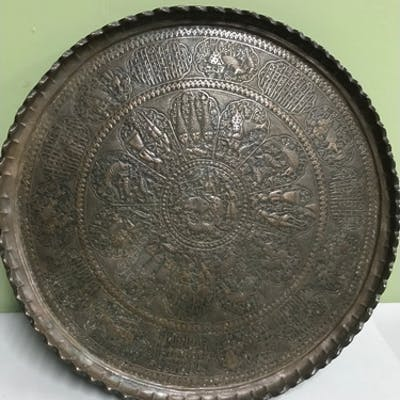 A 19th century highly decorative Indian copper platter, Embo...