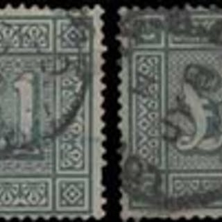 1891 £1 GREEN & KEVII £1 DULL BLUE-GREEN - 1891 £1 used (bad...