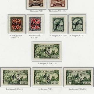 OFFICIALS & INSURANCE STAMPS: 1936-51 mint collection of off...