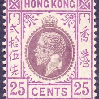 STAMPS : HONG KONG : 1912 25c Purple and Magenta (Type B), l...