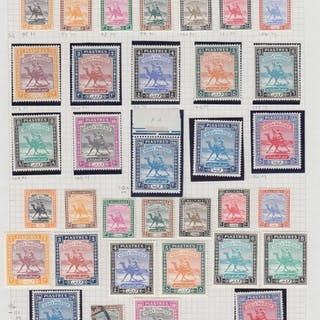 STAMPS SUDAN 1897-1962 mint and used collection on album pag...