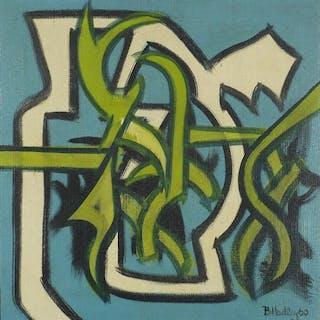 Basil Hadley - The Prayer for Pork, oil on canvas, inscribed...
