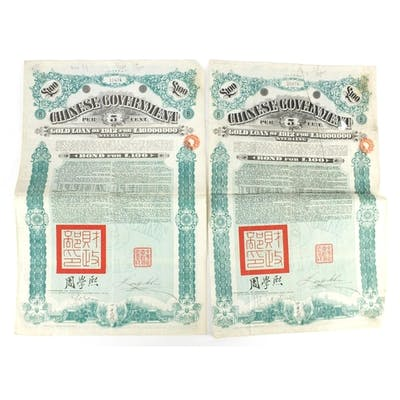 Two Chinese Government one hundred pound share certificates,...