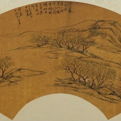 Chinese fan shaped watercolour depicting a landscape with ca...