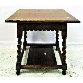Small oak lamp table on barley twist supports with frilled f small oak lamp table on barley twist supports with frilled f current sales barnebys aloadofball Image collections
