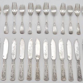 Gorham Sterling Silver Gilpen