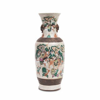 CHINE, Nankin - XXe siècle Vase balustre...