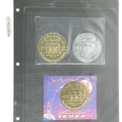 Lot of 3 Stamps - The Mutawakelite Kingdom of Yemen.