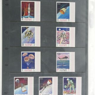 Lot of 9 Stamps - Fujeira.