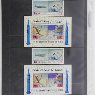 Lot of 4 Stamps - The Mutawakelite Kingdom of Yemen.