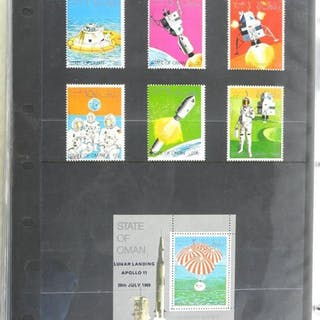 Lot of 7 Stamps - Oman.