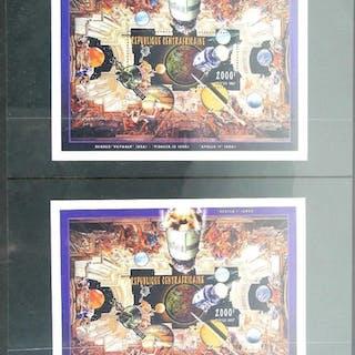 Apollo 11 Stamps