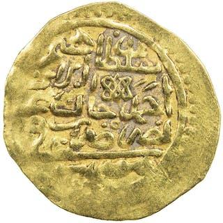 OTTOMAN EMPIRE: Ibrahim, 1640-1648, AV sultani (3.36g), Misr, AH1049. VF