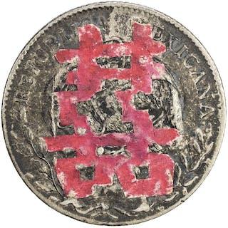 CHOPMARKED COINS: MEXICO: Republic, AR 8 reales, 1893-Go. EF
