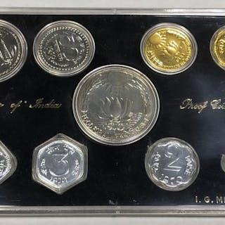 INDIA: Republic, 9-coin proof set, 1970-B
