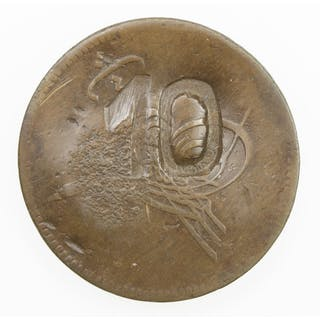 COUNTERMARKED COINS: EGYPT: AE 4 para, ND. EF