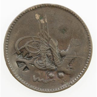 COUNTERMARKED COINS: TURKEY: AE 10 para, ND. VG