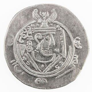 TABARISTAN: Sa'id b. Da'laj, 776-778, AR 1/2 dirham (1.82g), Tabaristan