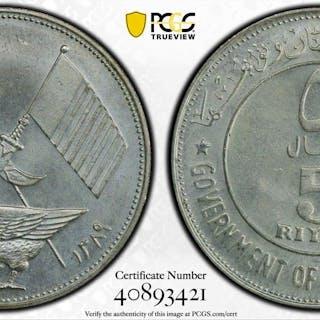 AJMAN: Rashid Bin Hamad al-Naimi, 1928-1981, AR 5 riyals, 1969/AH1389.
