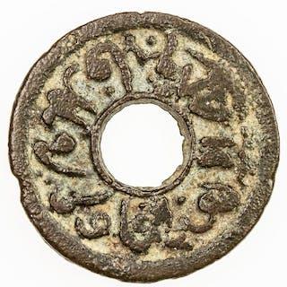 INDONESIA: PALEMBANG: Mahmud Badaruddin I, 1776–1803, AE cash (2.37g)
