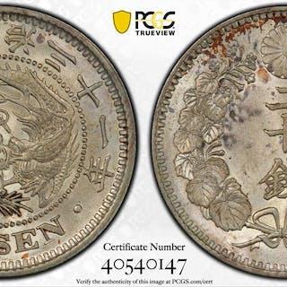 JAPAN: Meiji, 1868-1912, AR 50 sen, year 31 (1898). PCGS MS64