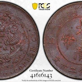 CHINA: Hsuan Tung, 1909-1911, AE 20 cash, CD1909. PCGS MS63
