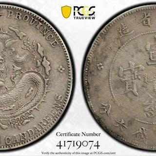 CHINA: YUNNAN: Hsuan Tung, 1909-1911, AR 50 cents, ND (1909-11). PCGS EF
