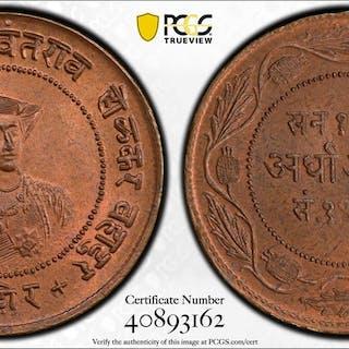 INDORE: Yashwant Rao II, 1926-1948, AE 1/2 anna, VS1992 (1935). PCGS MS65