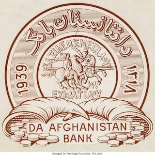 Afghanistan- Da Afghanistan Bank Provisional Album of Bank Notes.