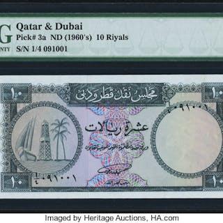 Qatar & Dubai Currency Board 10 Riyals ND (ca.1960s) Pick 3a PMG Choice