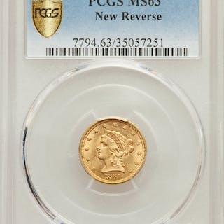 1861 $2 1/2 New Reverse, Type 2, MS
