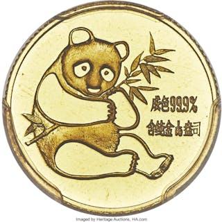 People's Republic 4-Piece Certified gold Panda Medal Set 1982,...