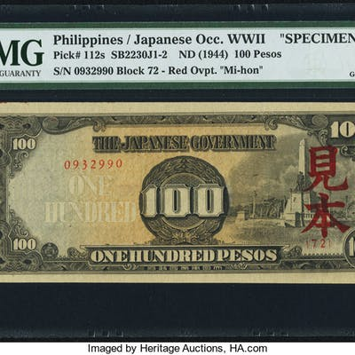 Philippines Japanese Government 100 Pesos ND (1944) Pick