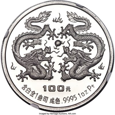 """People's Republic platinum Proof """"Year of the Dragon"""" 100 Yuan (1"""