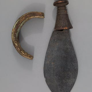 Two African Metal Items... (Total: 2 Items)