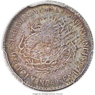 Chihli. Kuang-hsü 5 Cents Year 23 (1897) AU50 PCGS,...