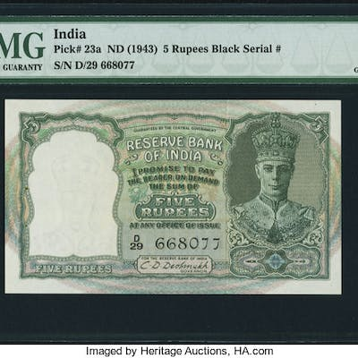 India Reserve Bank of India 5 Rupees ND (1943) Pick 23a PMG Gem Uncirculated