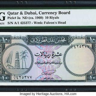 Qatar & Dubai Currency Board 10 Riyals ND (ca. 1960) Pick 3a PMG Gem