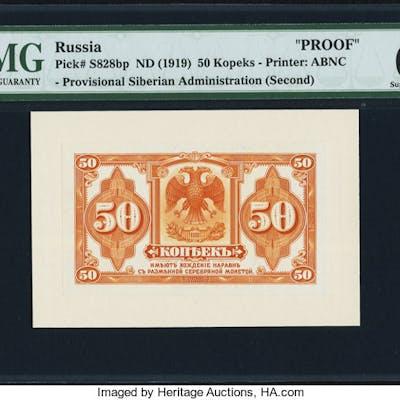 Russia Siberia & Urals, Provisional Siberian Administration (Second)